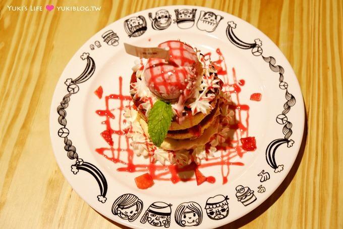 台北美食【疊疊樂松菸店】女孩風格層層疊起鬆餅下午茶、彩繪風 @市政府站 - yukiblog.tw