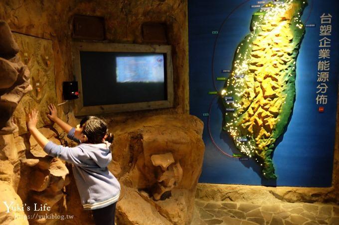 桃園景點【台塑企業文物館】互動設施免費親子景點×野餐一日遊好去處 - yukiblog.tw