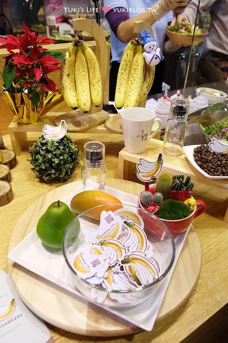 台北內湖食記┃Banagreen香蕉.綠(瑞光食集)●蔬菜與肉食的火花、平價 @捷運港墘站 - yukiblog.tw