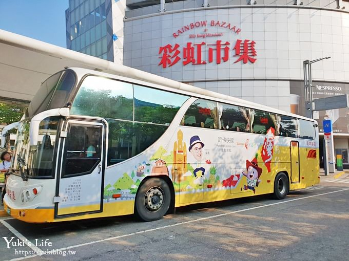 台灣好行【高雄福路雙至一日遊】親子行程攻略!搭公車玩耍也太省錢了! - yukiblog.tw