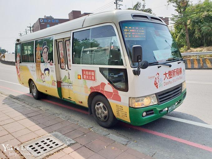 台灣好行《高雄福路雙至一日遊》親子行程攻略!搭公車玩耍也太省錢了! - yukiblog.tw