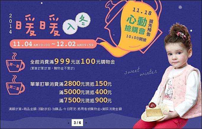 品牌童裝購物網【SmaLife品牌童裝】時尚童裝快速選購、優惠好康隨時follow(小西瓜穿搭文喲!) - yukiblog.tw