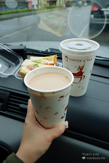 【懿香碳烤鮮奶吐司專賣店】高大鮮乳特色早午餐新發現(高大牛奶/炭烤吐司/樹林美食) - yukiblog.tw
