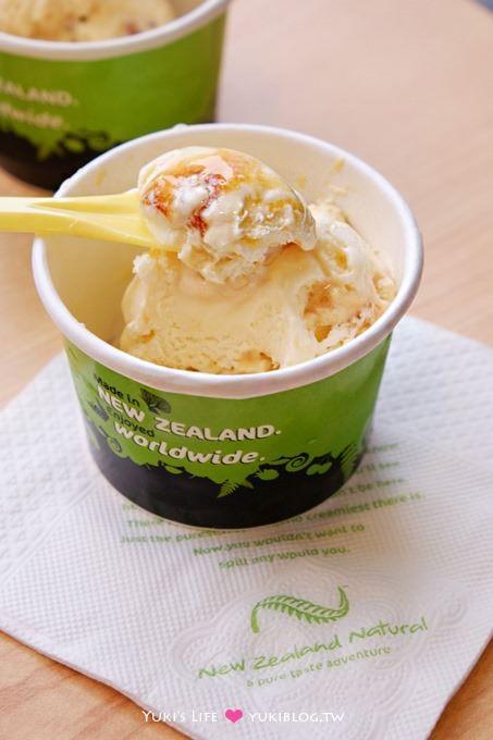 台北【New Zealand Natural 樂活冰淇淋】來自紐西蘭的純淨好味道 @台北阪急(抽獎結果出爐) - yukiblog.tw