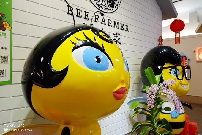 宜蘭員山免費親子景點【養蜂人家蜂采館】蜜蜂生態博物館×戶外沙坑花園庭院適合甜蜜下午茶 - yukiblog.tw