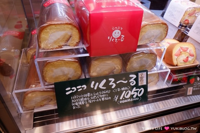大阪名物【りくろ老爺爺起司蛋糕(Rikuro)】超人氣必買! - yukiblog.tw