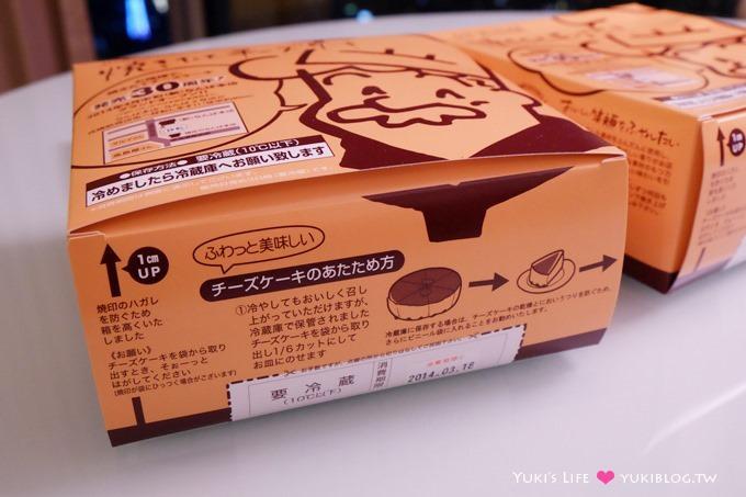 大阪名物【りくろ老爷爷起司蛋糕(Rikuro)】超人气必买! - yukiblog.tw