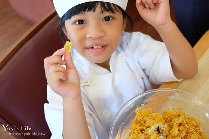 親子DIY食譜【家樂氏×樂雅樂小小料理達人營】家樂氏玉米片Q餅~簡單美味又好玩! - yukiblog.tw