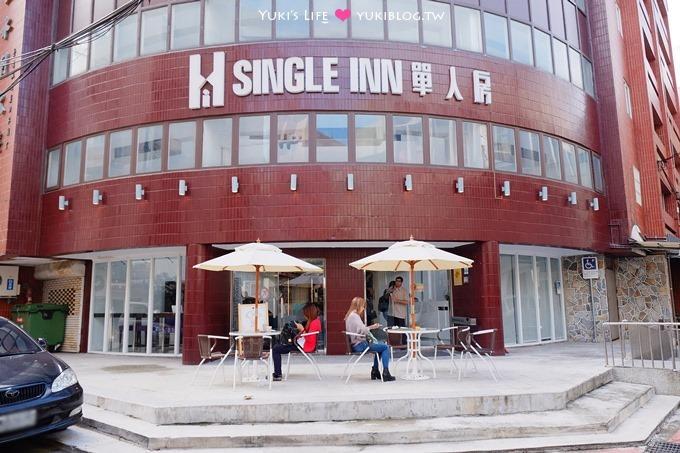 台北板桥住宿【Single Inn单人房】背包客或一个人旅行的饭店、周边美食@板桥车站、捷运府中站