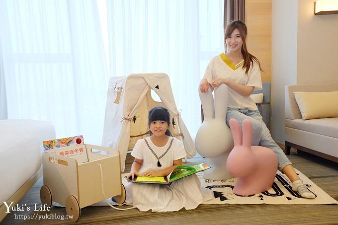 台南亲子饭店【COZZI和逸饭店】电动跑车×小火车↬孩子最爱、XBOX游戏主题客房(有影片哦!)