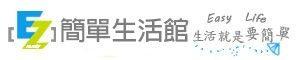 【Yahoo奇摩超級商城父親節禮物推薦】名人店長網羅超過十種適合爸爸的時尚、實用禮物!(開箱、實品照) - yukiblog.tw