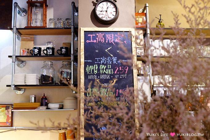 新莊輔大美食【工寓咖啡】工業風格二樓咖啡廳.視野光線很棒@輔大站