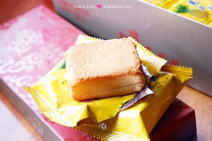 板橋美食【小潘蛋糕坊鳳梨酥】團購很夯.充滿空氣感的小點心! - yukiblog.tw