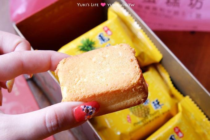 板橋美食【小潘蛋糕坊鳳梨酥】團購很夯.充滿空氣感的小點心!