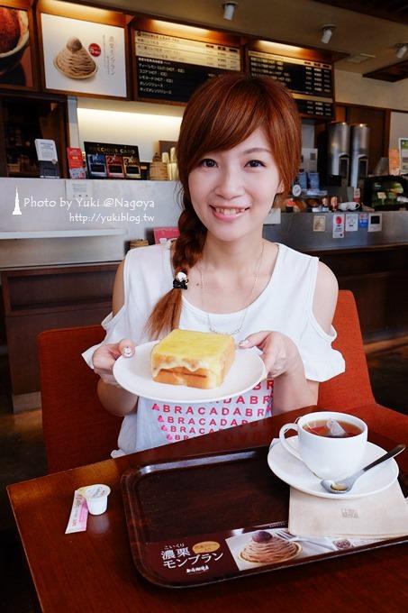 日本‧名古屋【上島珈琲店‧伏見店】厚切吐司遇上瑞士奶酪和蜂蜜奶油