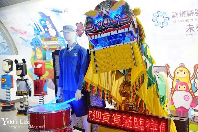 桃園景點【祥儀機器人夢工廠】觀光工廠×週休二日親子景點×桃園室內景點、雨天景點 - yukiblog.tw