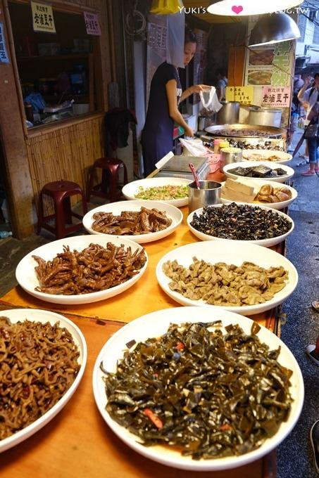 【菁桐平溪老街一日遊】平溪百年老味老滷豆干、現磨現煮Coffee Farmers咖啡農夫(必喝Brown Sugar Latte黑糖拿鐵) - yukiblog.tw