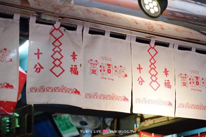 【菁桐平溪老街一日遊】平溪百年老味老滷豆干、現磨現煮Coffee Farmers咖啡農夫(必喝Brown Sugar Latte黑糖拿鐵)   Yukis Life by yukiblog.tw