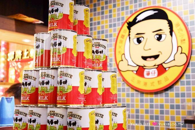 高雄美食【华仔大家乐茶餐厅】仿佛真的来到香港~最强咖哩牛腩煲、黯然消魂饭~太促咪了!