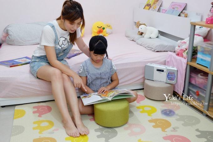 童書推薦【遠離壞野狼】3書+3CD+3手冊┃生動有聲繪本書┃親子共讀學習兒童安全教育訓練 - yukiblog.tw