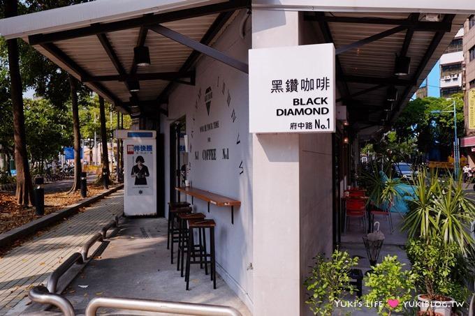 板橋【黑鑽咖啡‧府中NO.1】三角窗經濟!手沖咖啡+咖啡鬆餅 @府中站