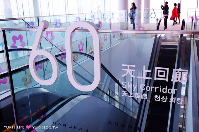 日本大阪新景點【阿倍野HARUKAS】日本第一高樓.60層觀景台天上回廊!GO!