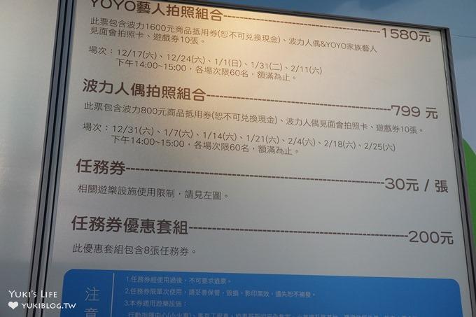 台北親子展覽【波力歡樂世界】免費入場展覽×互動式救火任務好玩九大關(捷運圓山站) - yukiblog.tw