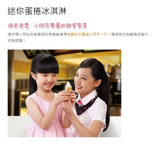 【記錄】麥當勞Happy吉祥物~門市變得超可愛!還有大驚喜的吹泡泡機~好玩! @板橋文化路二段分店 - yukiblog.tw