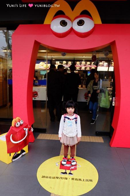 【記錄】麥當勞Happy吉祥物~門市變得超可愛!還有大驚喜的吹泡泡機~好玩! @板橋文化路二段分店