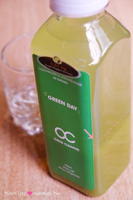 分享【OC Taiwan冷壓蔬果汁】挑戰、記錄我的一日營養果汁新生活! - yukiblog.tw