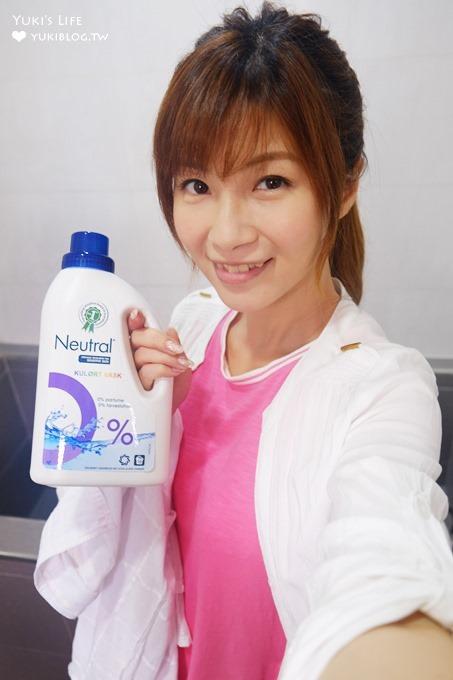 北歐暢銷品牌【Neutral諾淨低敏濃縮洗衣精】酵素洗淨力×專為敏感肌設計
