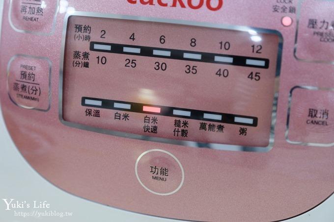 韓國原裝進口《Cuckoo福庫》多功能智慧壓力電子鍋~平價入門款一鍋搞定!17分鐘快速煮飯! - yukiblog.tw