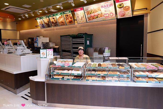 大阪美食【kreme krispy doughnuts】超人气甜甜圈 @天王寺站Q's Mall百货 - yukiblog.tw
