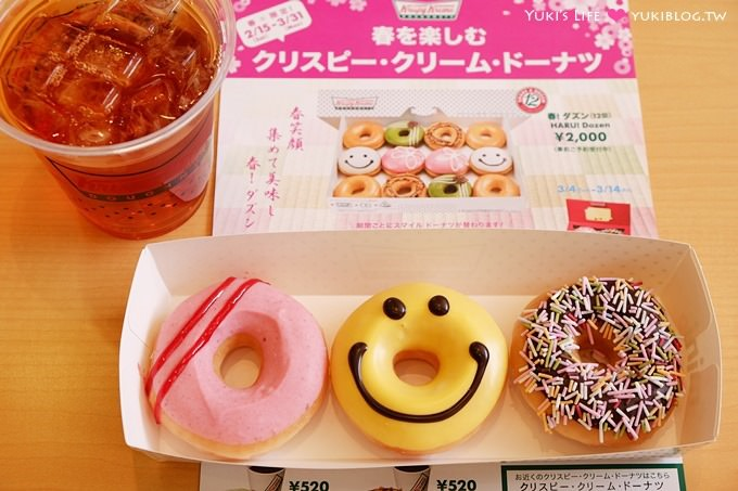 大阪美食【kreme krispy doughnuts】超人氣甜甜圈 @天王寺站Q's Mall百貨