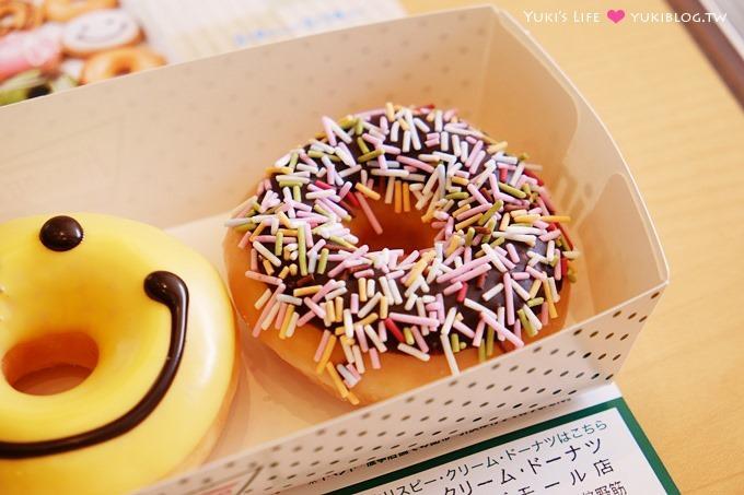 大阪美食【kreme krispy doughnuts】超人氣甜甜圈 @天王寺站Q's Mall百貨 - yukiblog.tw