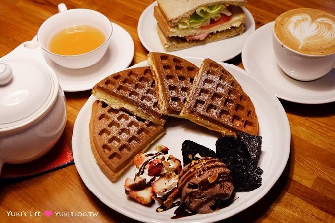 台北下午茶【沐樂咖啡ML. Cafe】文青氣息咖啡館 @忠孝新生站