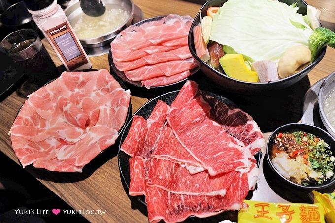 新莊【樂崎火鍋RAKUSAKI】頂級翼板牛排肉切片只要$300、菜盤可換肉盤、質感與價格都滿意平價火鍋推薦 - yukiblog.tw