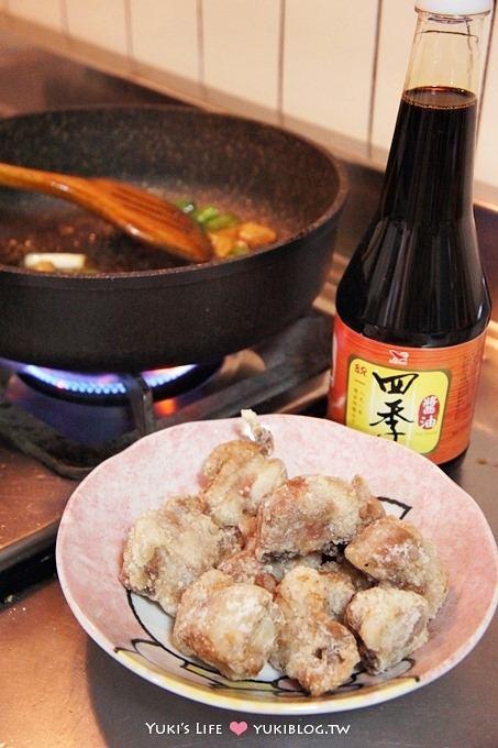 廚房習作┃紅燒赤霞豬小排~給愛吃肉的家人 »活動 - yukiblog.tw
