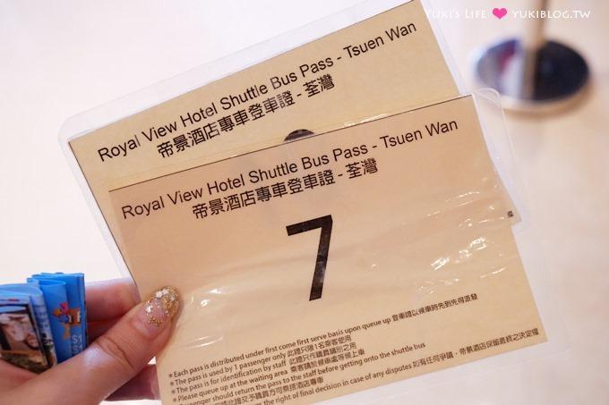 香港飯店推薦【帝景酒店Royal View Hotel】無敵海景渡假飯店.房大CP值高!@荃灣站 - yukiblog.tw