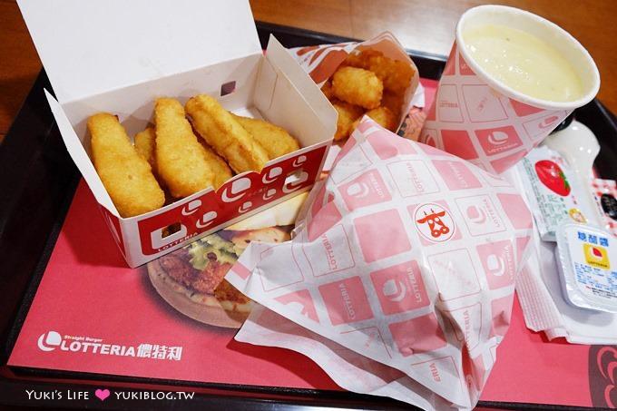台北美食【Lotteria儂特利】充滿回憶日本速食品牌~有通心粉的濃湯! @大安森林公園站