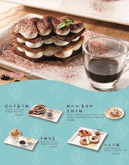 (已歇業)台北下午茶推薦【夢甜屋 MONTEUR Café】日本東京來台夢幻甜點、年輪蛋糕 - yukiblog.tw
