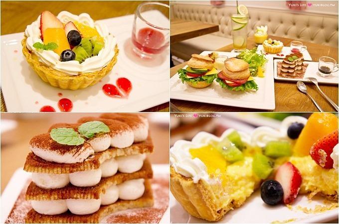 台北下午茶推薦【夢甜屋 MONTEUR Café】日本東京來台夢幻甜點、年輪蛋糕