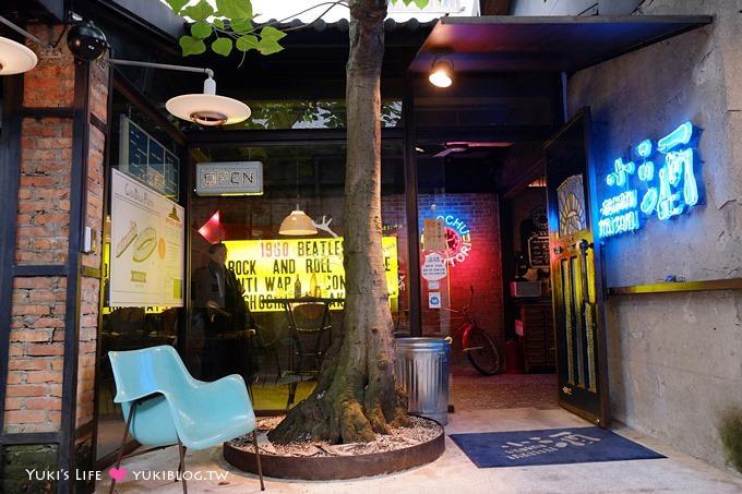 台北旅遊【華山藝文特區】台北散步~~Heineken LIGHT、小確幸紅茶牛奶合作社@忠孝新生站 - yukiblog.tw