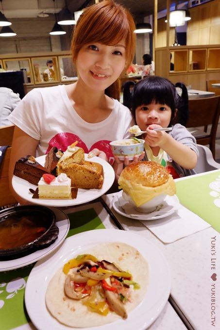 台北食記【果然匯蔬食宴】吃蔬食也不怕草味~異國料理還有美味甜點@忠孝敦化站(留言贈餐券) - yukiblog.tw