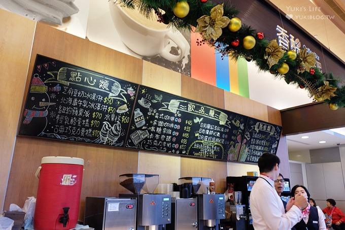 市區免稅購物【昇恆昌內湖旗艦店】產品推薦重點總整理(出國前45天與家人朋友慢慢逛×機場提領好輕鬆) - yukiblog.tw
