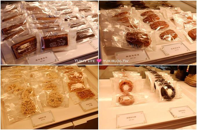台北下午茶【LovelyCake樂芙尼手工蛋糕】是豬排拉麵還是甜點? @松江南京站 - yukiblog.tw