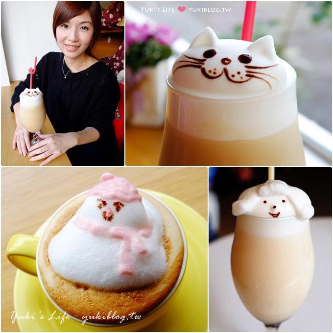 新竹特色店【羅塔仕咖啡】喵咪、狗狗、雪人 應該沒有變不出來的拉花!但等好久…