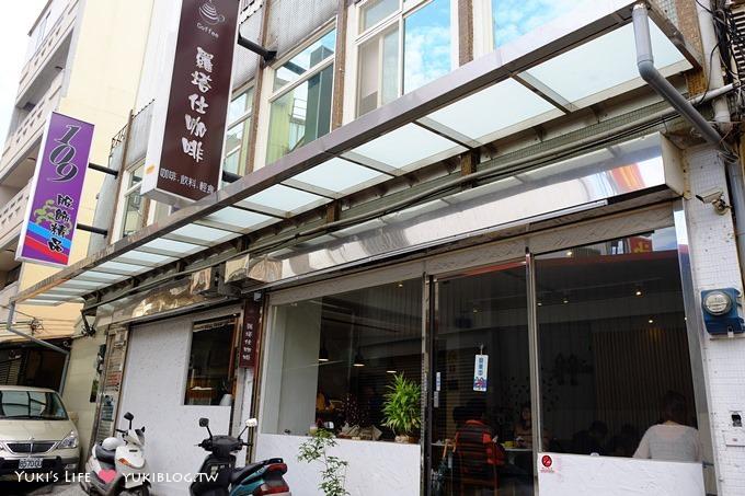 新竹特色店【罗塔仕咖啡】喵咪、狗狗、雪人 应该没有变不出来的拉花!但等好久... - yukiblog.tw