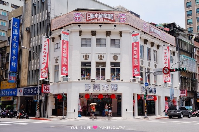 台北景点【日药本舖博物馆】日本昭和时期药妆街怀旧场景、免费参观@西门町 - yukiblog.tw