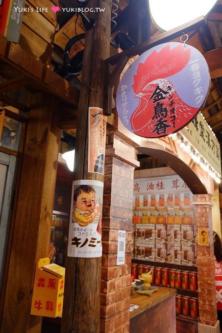 台北景點【日藥本舖博物館】日本昭和時期藥妝街懷舊場景、免費參觀@西門町 - yukiblog.tw